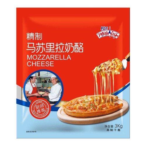 妙飞马苏里拉芝士碎披萨焗饭拉丝奶酪碎烘焙原料3kg/包 整箱4包