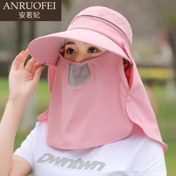 安若妃轻奢品牌遮阳帽女夏季新款防晒面罩遮脸脖防紫外线户外骑车大沿