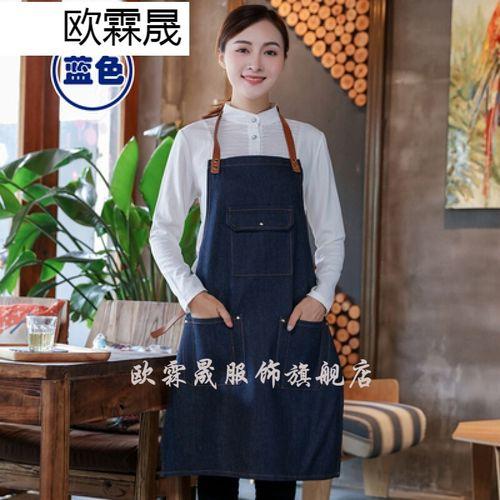 【发型师围裙定制】牛仔印logo快餐奶茶店咖啡厅男女成人韩版时尚工作