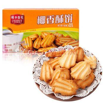春光椰香酥饼105g盒装煎饼椰香椰奶饼干小吃零食酥饼