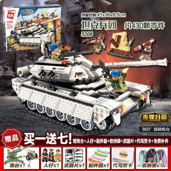 男孩子益智玩具礼物巨大型99式主战坦克6-10岁 坦克兵团【430颗粒】