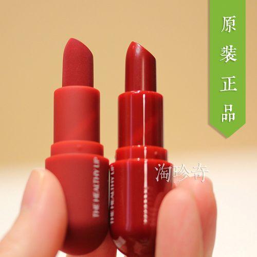 physicians formula pf元气小丸子柔雾润亮双质感唇膏口红1.5g*2