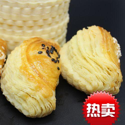 烘焙diy中式酥皮原料千层酥皮榴莲酥水果拿破仑酥半成