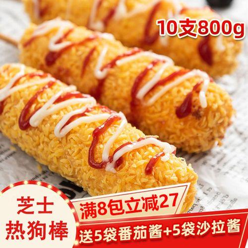 芝士拉丝热狗棒韩国网红爆浆芝士棒拔丝芝士肠10根油炸小吃半成品