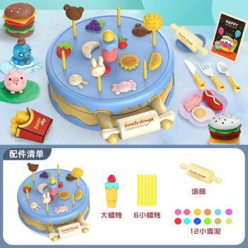 六一儿童礼物橡皮泥套装彩泥幼儿童玩具女孩面条机冰淇淋模具粘土手工