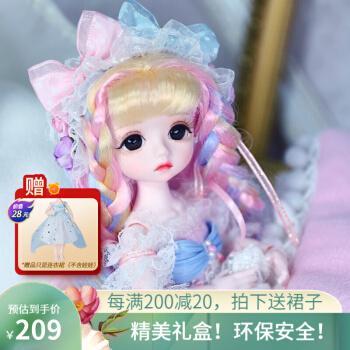 德必胜芭比娃娃套装大礼盒巴比公主洋娃娃玩具女孩仿真30厘米bjd娃娃