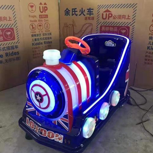 直销2020新款投币摇摇车儿童商用电动摇摆机kt猫超市
