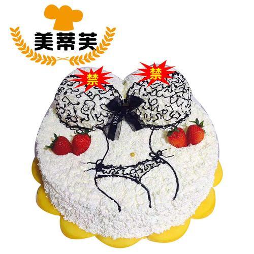 情趣成人男士女神恶搞胸部内衣比基尼蛋糕生日南京