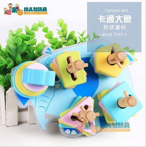 中国大象套柱早教儿童益智宝宝注意力训练教玩具颜色