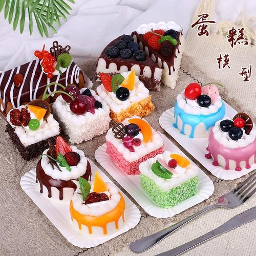 模型奶油食物假水果蛋糕巧克力橱窗慕斯甜品面包道具