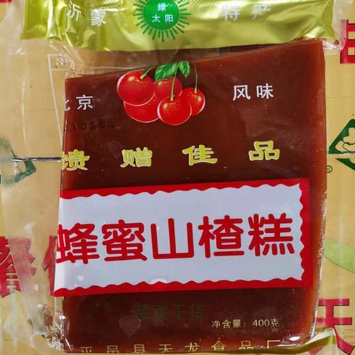 蜂蜜山楂糕炒酸奶用山楂糕开胃糕点大块蜜饯400g*2包