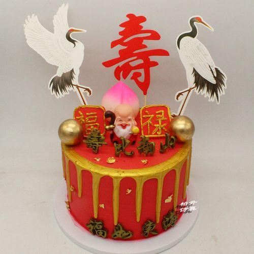 仿真生日蛋糕模型新款仙鹤祝寿公寿桃对联塑胶蛋糕