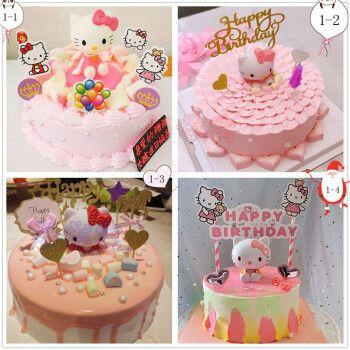 网红凯蒂猫kt猫hello kitty生日蛋糕同城配送卡通儿童
