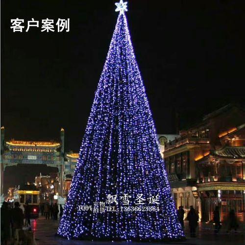 户外铁艺框架圣诞树5米6米7米8米10米12大型圣诞树套餐圣诞节装饰