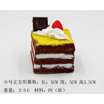 米囹促销仿真食物慕斯蛋糕模型仿真法式糕点心甜品道具蛋糕展示软装饰