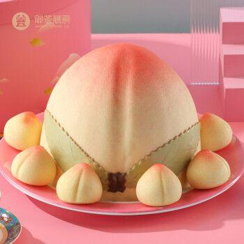 御茶膳房寿桃 生日蛋糕礼盒 老人生日祝寿寿桃馒头糕点点心过寿礼