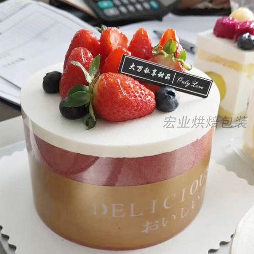 蛋糕围边美味蛋糕彩色围边8cm加厚硬围边生日慕斯围边