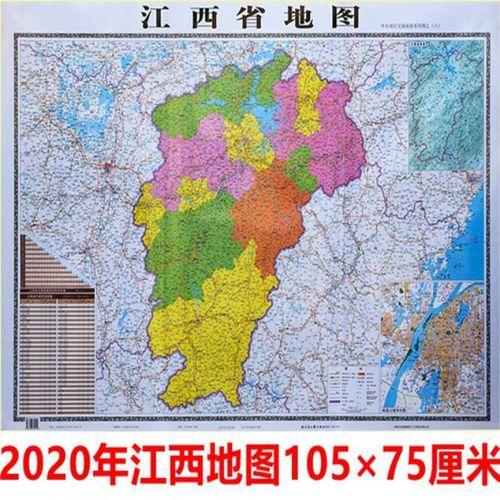 江西省地图江西地图2021年新江西省交通行政区办公防水地图 江西省