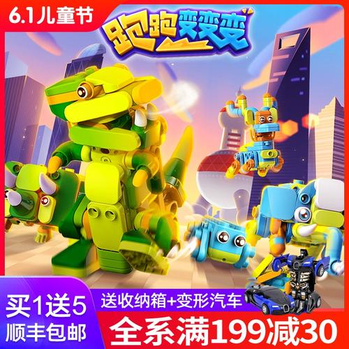 百变布鲁可大颗粒拼插积木玩具遥控恐龙旗舰店天猫