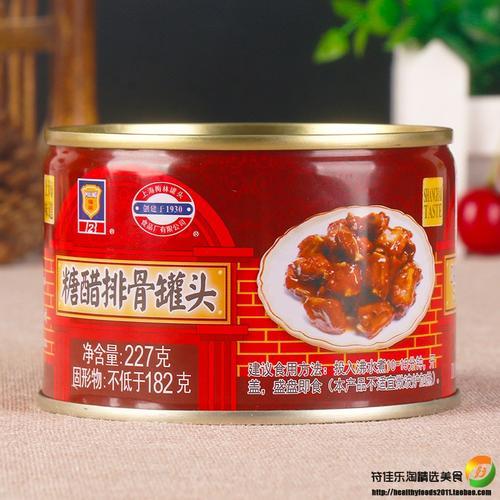 梅林糖醋排骨罐头227g*6罐方便即食家常菜猪内排骨熟食速食下饭菜