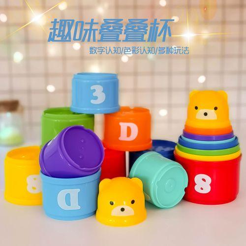 儿童趣味叠叠杯叠叠乐套杯彩虹塔层层叠宝宝益智早教