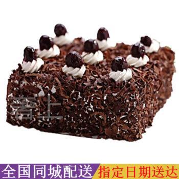全国配送黑森林蛋糕水果巧克力生日蛋糕巧克力蛋糕天津上海重庆