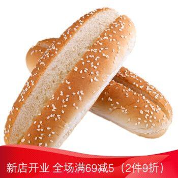 曼可顿新款白芝麻热狗面包胚520g美味儿童学生早餐大汉堡店商用款 白