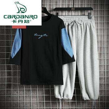 m-(男款半截袖上衣搭配七分裤子两件套装)