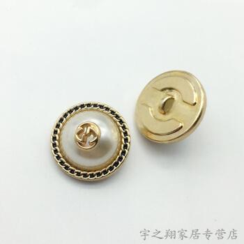 新款高合金古铜色电镀珍珠纽扣定制外套香风钮扣 扣子