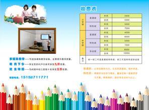 培训学校宣传单印刷 培训彩页设计 宣传单页印刷 海报