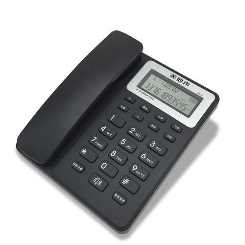 家用办公电话机座机 适合酒店宾馆房间电话机 高端精美