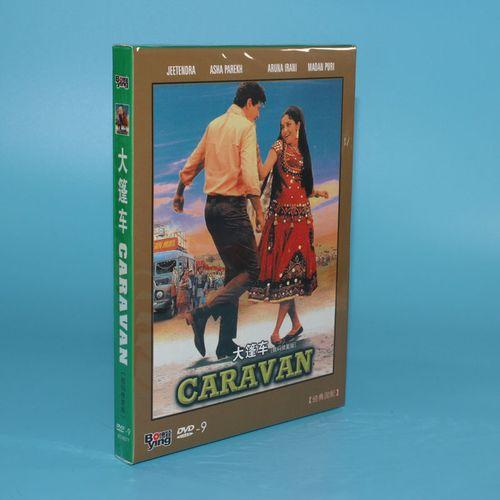 印度正版电影碟片光盘大篷车数码修复版1dvd9阿莎帕雷克视频