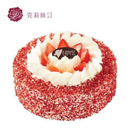 克莉丝汀生日蛋糕水果草莓蛋糕洛林甜心同城上海南京鲜奶慕斯蛋糕