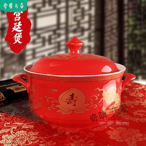 寿碗 回礼礼品高脚寿碗礼盒百岁寿碗寿碗定制带盖陶瓷大汤红碗生日