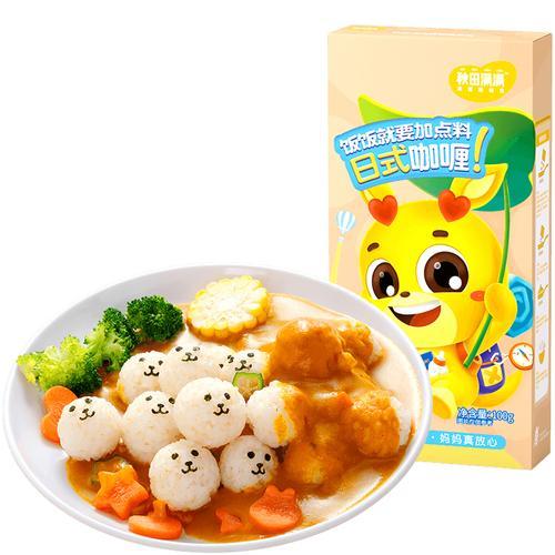 秋田满满儿童咖喱块黄咖喱粉家用搭配宝宝咖喱酱婴儿无添加辅食1盒