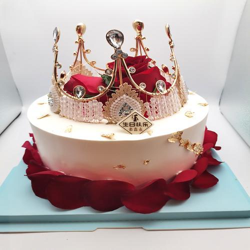 8寸创意蛋糕(玫瑰皇冠)*1个(新邵)