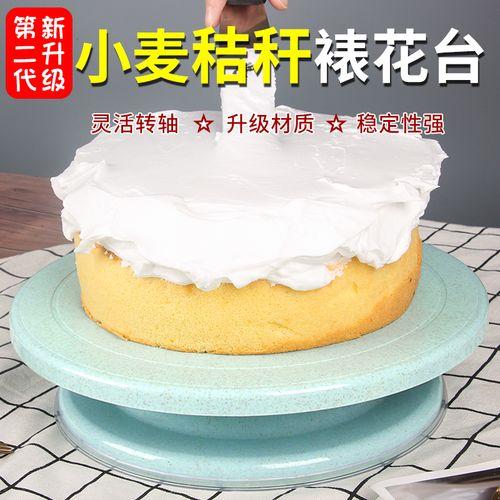 蛋糕转盘裱花转台裱花台家用蛋糕托盘旋转套装做生日蛋糕烘培工具