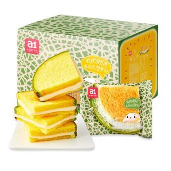 【a1西瓜吐司】小面包西瓜吐司火龙果味哈密瓜味整箱早餐网红零食儿童