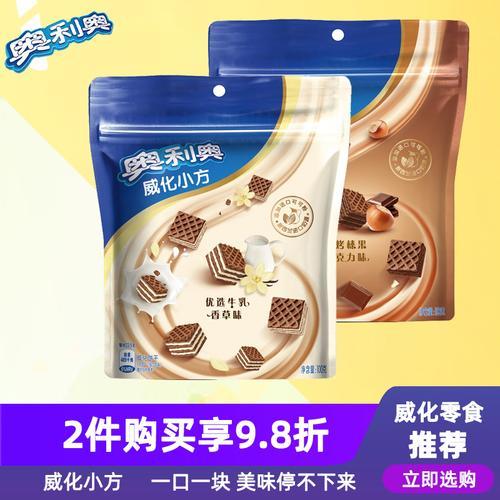 奥利奥威化小方饼干42g*4包香草/巧克力味网红休闲