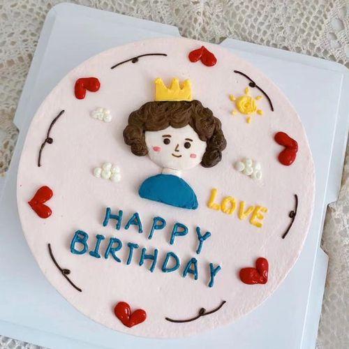 皇冠妈妈软陶生日蛋糕装饰摆件妈妈节日快乐母亲节网