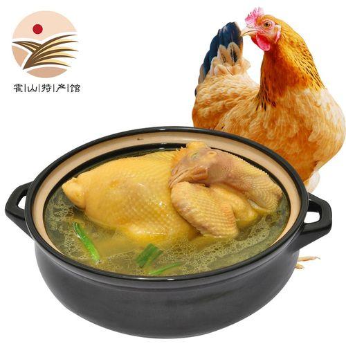 [霍山馆]储山 皖西老母鸡约1.2kg好 霍山土鸡 大别