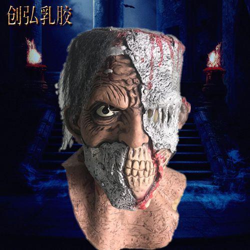 复活节乳胶面具恐怖鬼节道具舞会面具电锯惊魂同款伤疤脸面具.