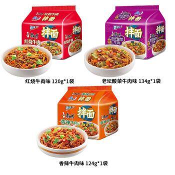 康师傅炒面套餐  3/10袋装 康师傅干拌面红烧老坛酸菜