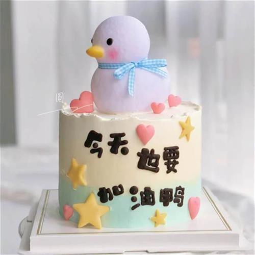 网红蛋糕装饰可爱加m油鸭摆件小红书发光小鸭子儿童生日甜品台插