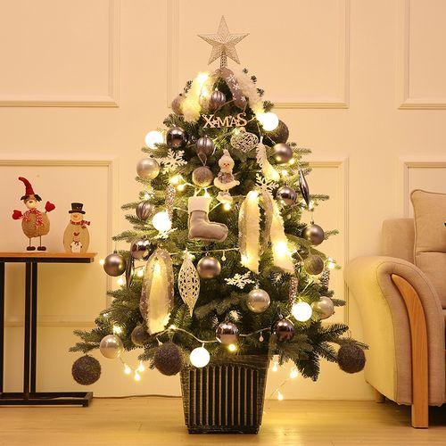 圣诞树摆小圣诞树1.21.5装饰套餐豪华金色家用圣诞节