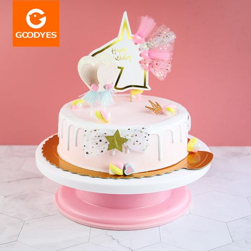 10 12寸裱花转台转盘玻璃裱花台做生日蛋糕用的烘焙工具全套家用