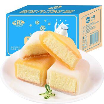 【京喜好物】冰皮蛋糕点早餐面包整箱500g 芒果味 酸奶味 学生宿舍