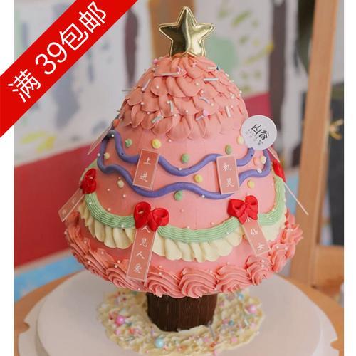 网红许愿圣诞树蛋糕打桩支架固定底托圣诞节派对插牌