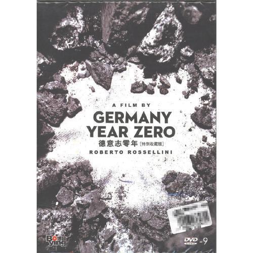 (博颖)德意志零年-特别收藏版dvd9
