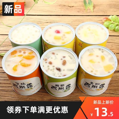 桃壹佰酸奶西米露罐头4/6罐整箱甜品新鲜水果混合黄桃